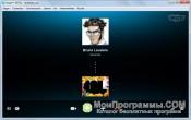 Skype Beta скриншот 1