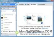 Skype Beta скриншот 4