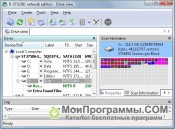 Скриншот R-STUDIO