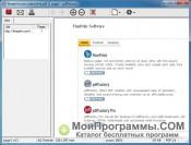 pdfFactory Pro скриншот 1