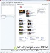 pdfFactory Pro скриншот 3