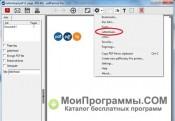 pdfFactory Pro скриншот 4