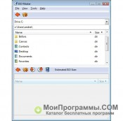 ISO Master скриншот 3