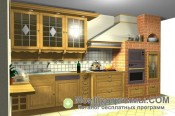 KitchenDraw скриншот 3