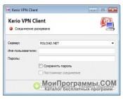 Kerio VPN Client скриншот 1