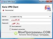 Kerio VPN Client скриншот 4