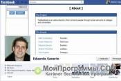 Facebook скриншот 1