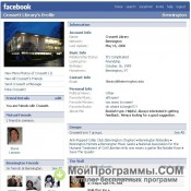 Facebook скриншот 3