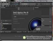 DxO Optics Pro скриншот 2