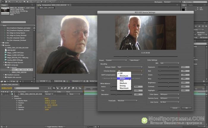 Adobe After Effects 32 bit скачать бесплатно русская версия
