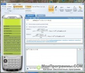 Microsoft Mathematics скриншот 2