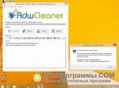 AdwCleaner скриншот 2
