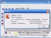 KDWin скриншот 4