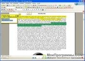 PDF-XChange Viewer скриншот 2
