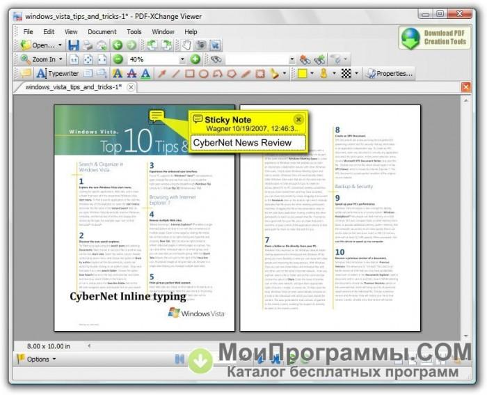 Скачать бесплатно pdf xchange viewer русская версия
