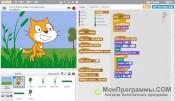 Scratch скриншот 4
