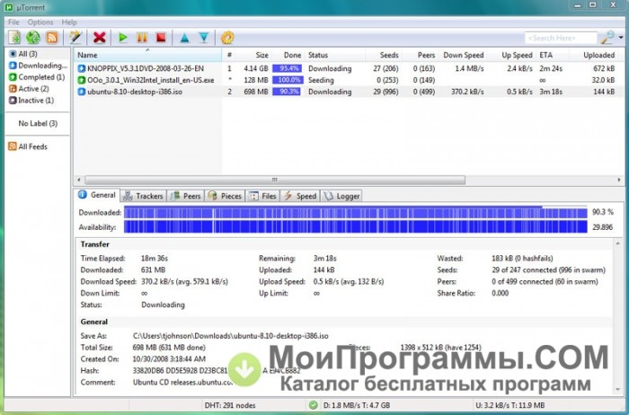 Download complete - Torrent® (uTorrent) - a (very) tiny