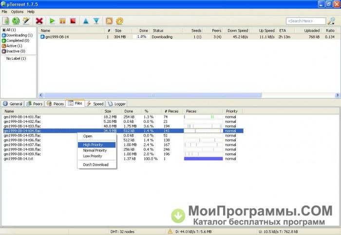 UTorrent 3 4 5 скачать uTorrent бесплатно на русском