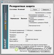 Avast Home Edition скриншот 1
