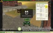 UoPilot скриншот 3