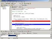 GNU C++ скриншот 2