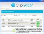 ClipGrab скриншот 3