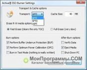 ISO Burner скриншот 3
