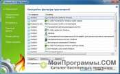 Dr.Web Desktop Security Suite скриншот 3