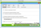 Dr.Web Desktop Security Suite скриншот 4