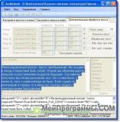 AudioBook скриншот 2