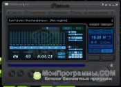 JetAudio скриншот 3