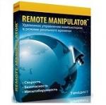 Программа для удаленного администрирования ПК Remote manipulator system