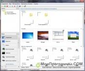 Remote Manipulator System скриншот 1