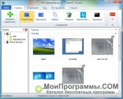Remote Manipulator System скриншот 3