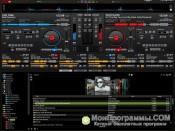 Virtual DJ Pro скриншот 1