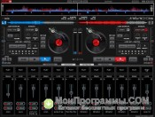 Virtual DJ Pro скриншот 3