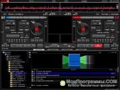 Virtual DJ Pro скриншот 4
