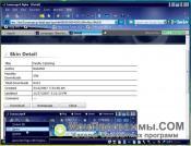 Lunascape скриншот 1