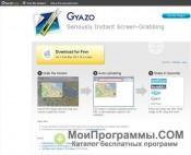 Скриншот Gyazo