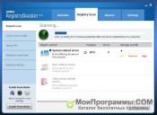 DriverScanner скриншот 2