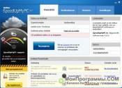 DriverScanner скриншот 3