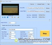 Power Video Cutter скриншот 3