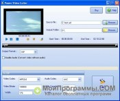 Power Video Cutter скриншот 4