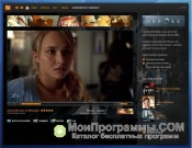 Flash Media Player скриншот 4