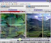 Unreal Commander скриншот 2