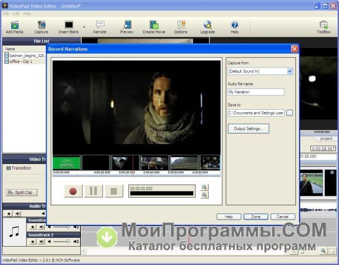 VideoPad Video Editor скачать бесплатно русская версия для ...