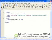 PHP Expert Editor скриншот 4