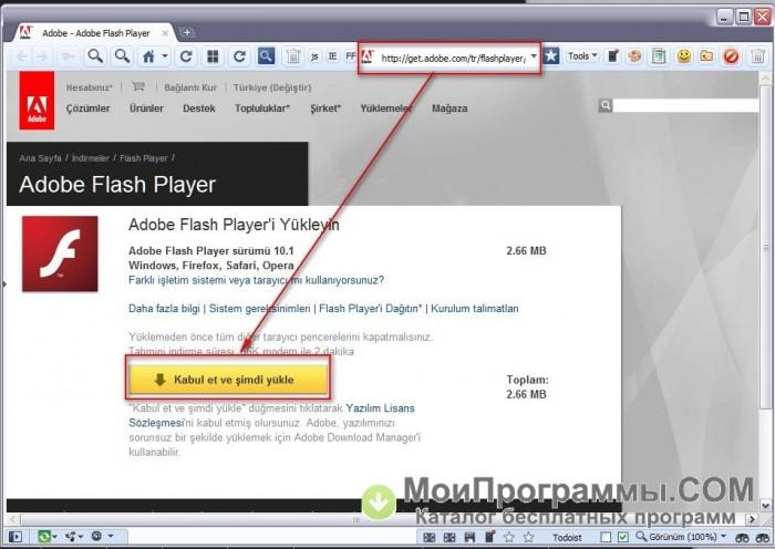 windows 10 - Flash Player Already Installed - Super User