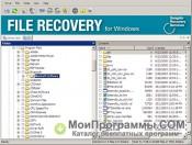 Скриншот Seagate file recovery