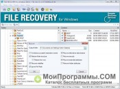 Seagate File Recovery скриншот 3